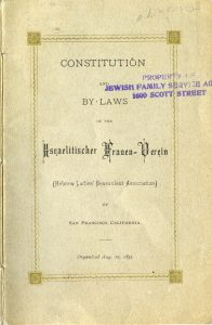 THE DIFFERENCE BETWEEN BY-LAWS AND THE CONSTITUTION